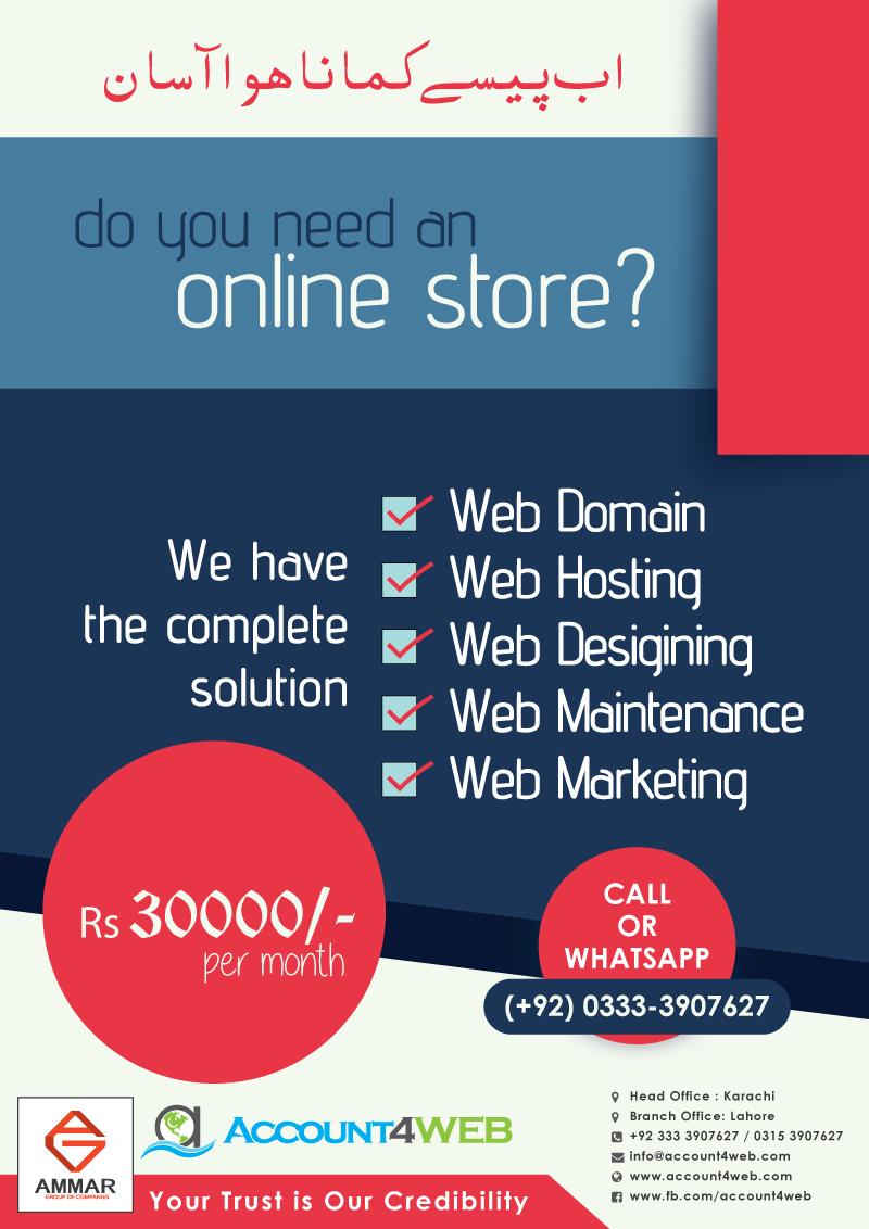 Account4WEB's Complete Online Store Web Package